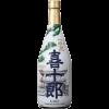 HAKUSHIKA KIJURO TOKUBETSU GINJO (BTLX720ML)