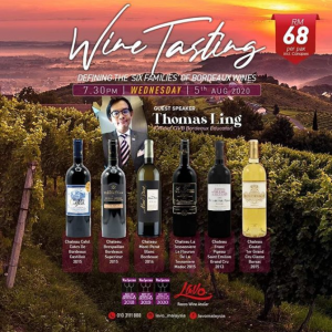 Wine Tasting - Wednesday 5 August 2020